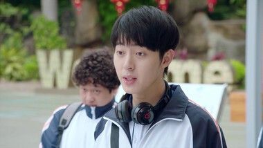 All I Want for Love is You Episode 1