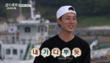 Three Meals a Day: Seaside Ranch Episode 11