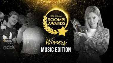 13th Annual Soompi Awards 第 1集: Music Winners (ft. GOT7, MONSTA X, GFRIEND, Heize)