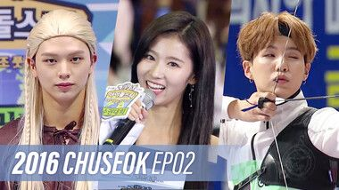 2016 Idol Star Athletics Championships - Chuseok Special Episode 2
