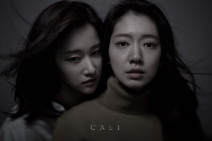 Park Shin Hye, Jeon Jong Seo, And More In Character Teasers For Upcoming Thriller Film