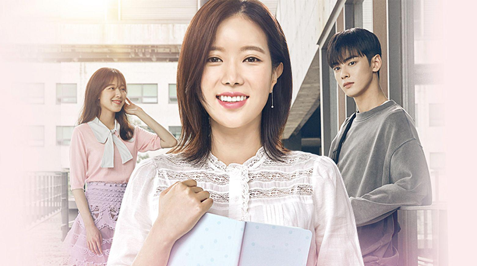 My ID Is Gangnam Beauty Episode 9 - 내 아이디는 강남미인
