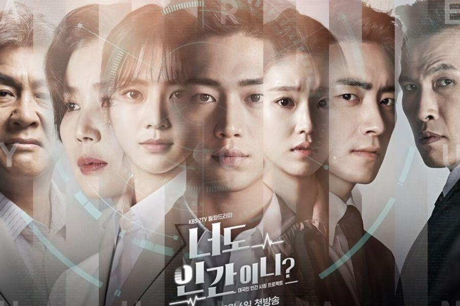 """Are You Human Too?"""" Achieves Highest Viewership Ratings Yet"""