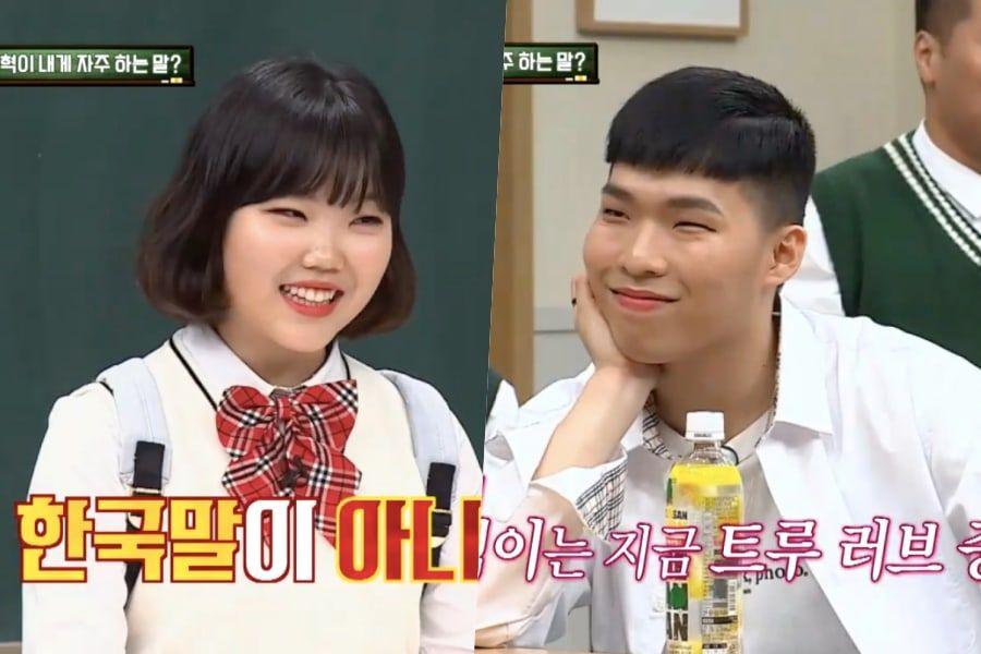 Cl lee soo hyuk dating