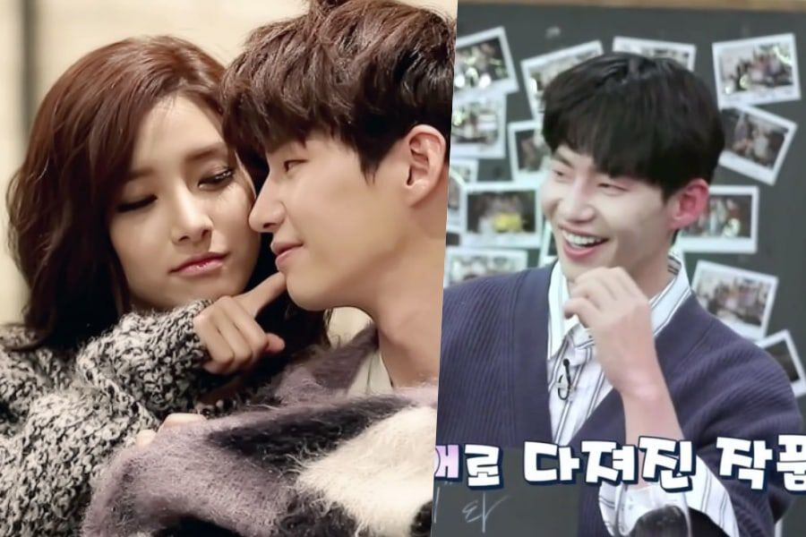 Song Jae Rim Reveals Truth Behind Physical Intimacy With Kim
