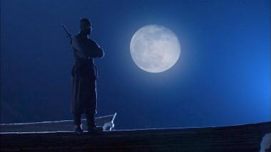 Moon River Episode 1