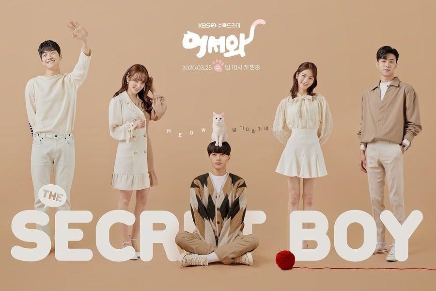 Meow The Secret Boy Seo Ji Hoon