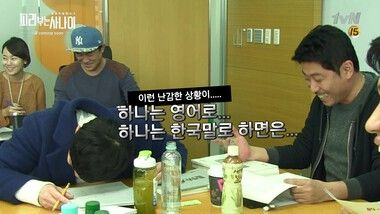 Script Reading: Pied Piper