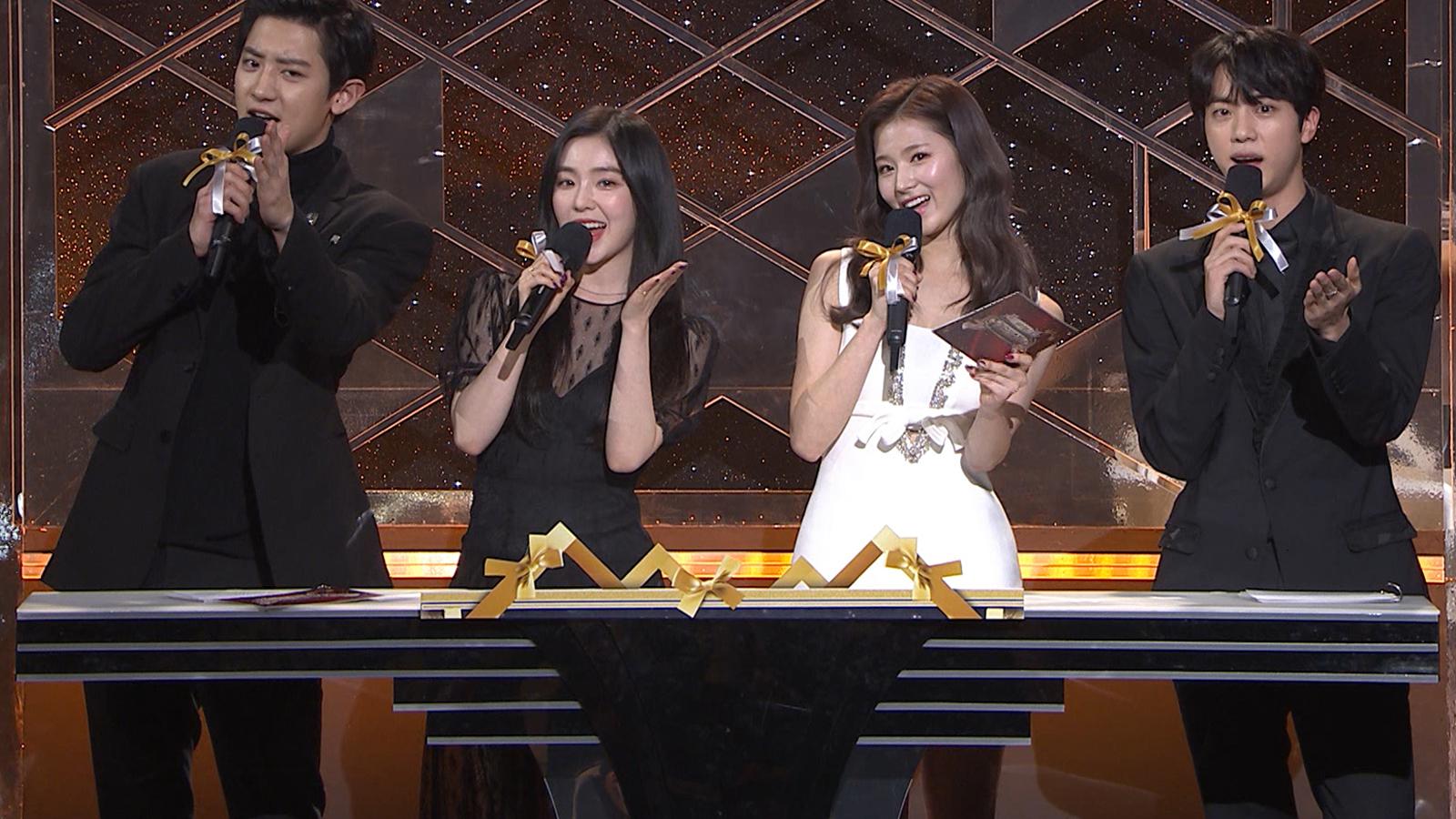 Festival da Canção da KBS 2017 Episódio 1
