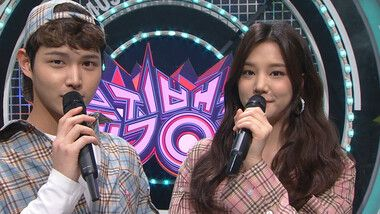 Music Bank K-Chart Episode 921