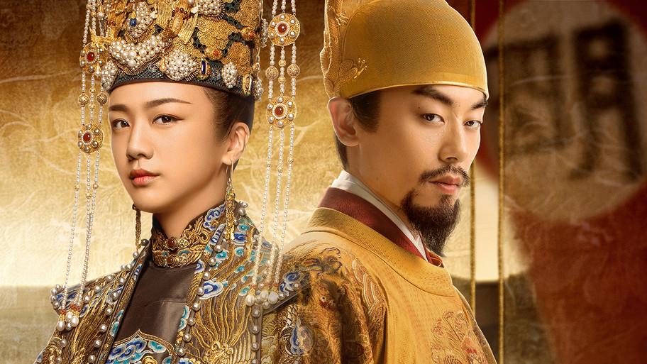 Ming Dynasty: 1×23