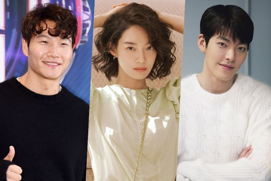 Kim Jong Kook, Shin Min Ah, Kim Woo Bin, And More Donate To Help Victims Of Flooding