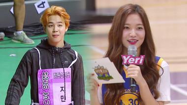 2015 Idol Star Athletics Championships - Chuseok Special Episode 2