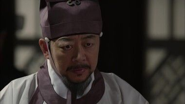 The King's Face Episode 4