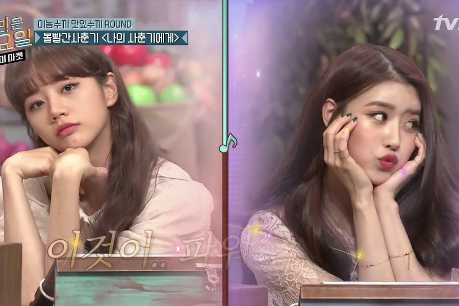 Lovelyz's Mijoo Shares What She Has In Common With Girl's Day's Hyeri