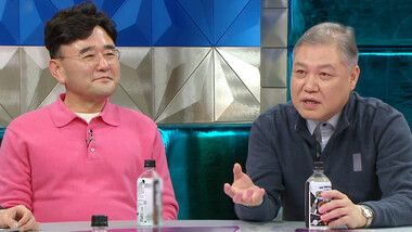 Radio Star Episode 651