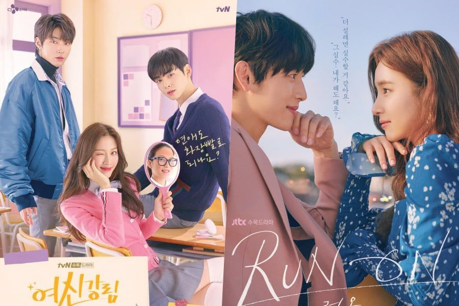 """True Beauty"" And ""Run On"" Come To An End With Solid Viewership Ratings"