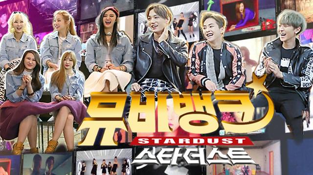 MV Bank Stardust Season 1
