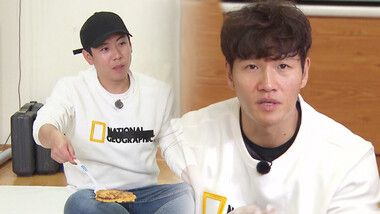 Running Man Episode 430