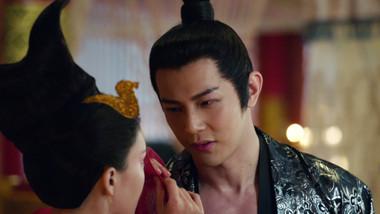 Trailer 1: Mengfei Comes Across