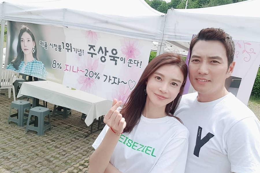 Cha Ye Ryun Thanks Husband Joo Sang Wook For Sending Food To