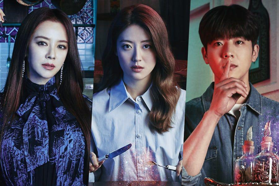 """Song Ji Hyo, Nam Ji Hyun, And Chae Jong Hyeop Welcome Viewers To """"The Witch's Diner"""" In New Character Posters"""