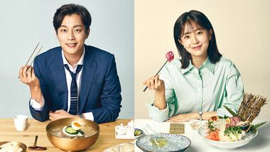 Let's Eat 3 Episode 3