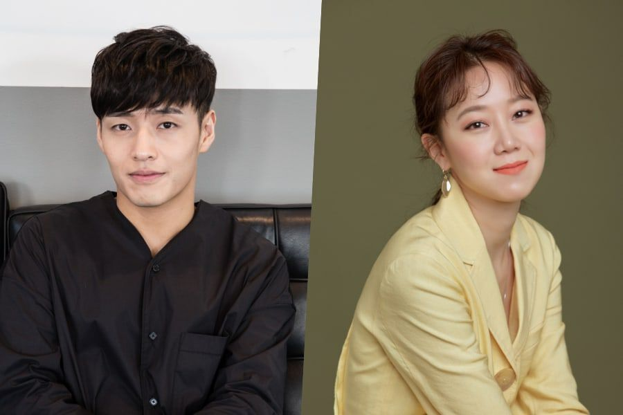 Kang Ha Neul And Gong Hyo Jin In Talks To Unite For New Drama