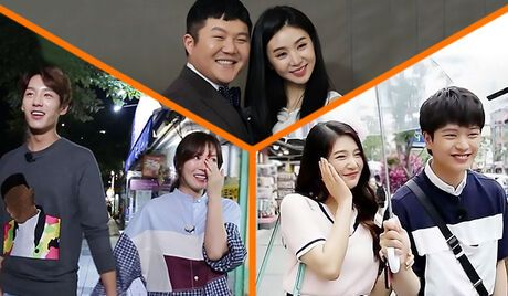 Episode 292 Preview (Ep 291): We Got Married Season 4