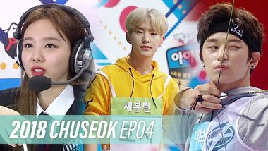 2018 Idol Star Athletics Championships - Chuseok Special Episode 4