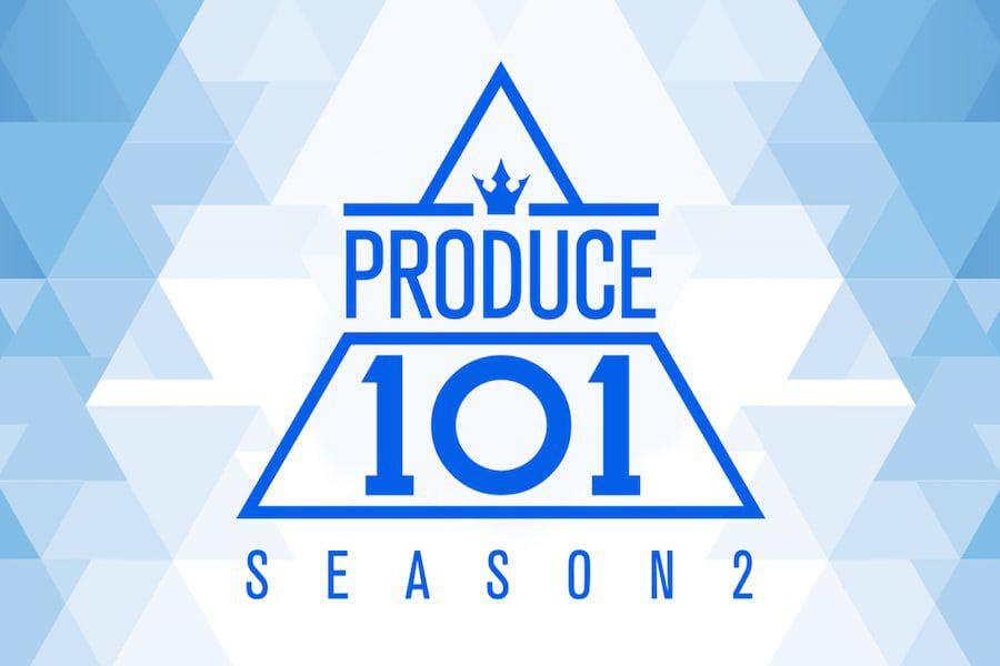 """Produce 101 Season 2"" To Be Reinvestigated For Voting Manipulation Allegations"