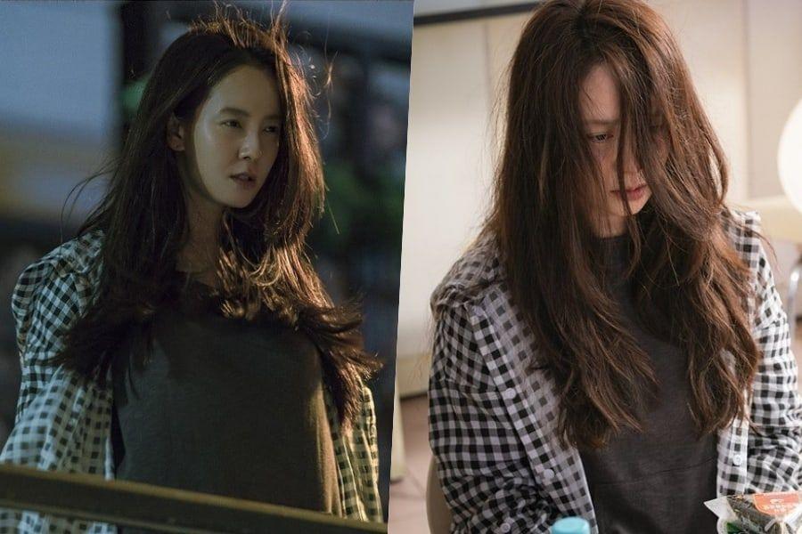 Song ji hyo porn movie-4382