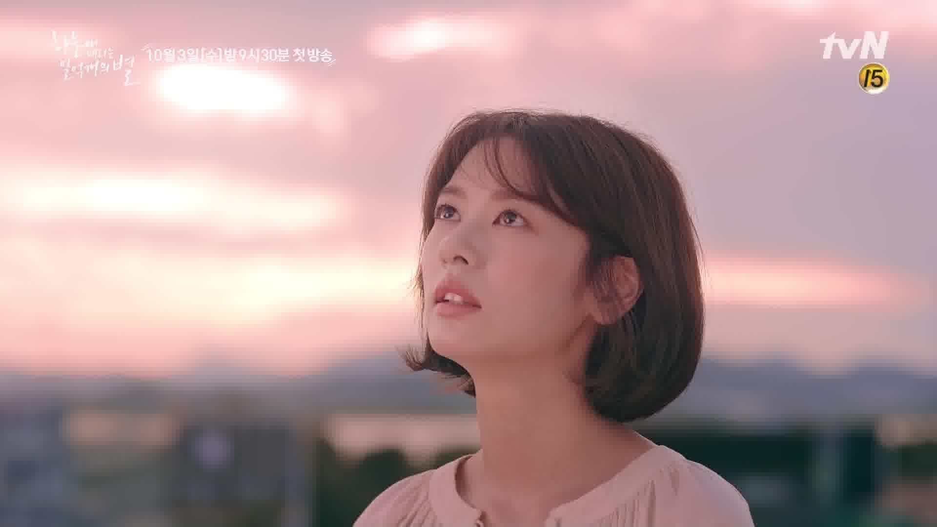 Character Teaser 2 - Jung So Min: La sonrisa se ha ido de tus ojos