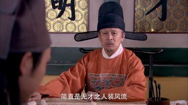 The Four Scholars of Jiangnan Episode 2