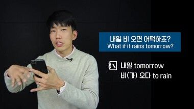 TalkToMeInKorean Episode 137: How to Say 'WHAT IF?' in Korean