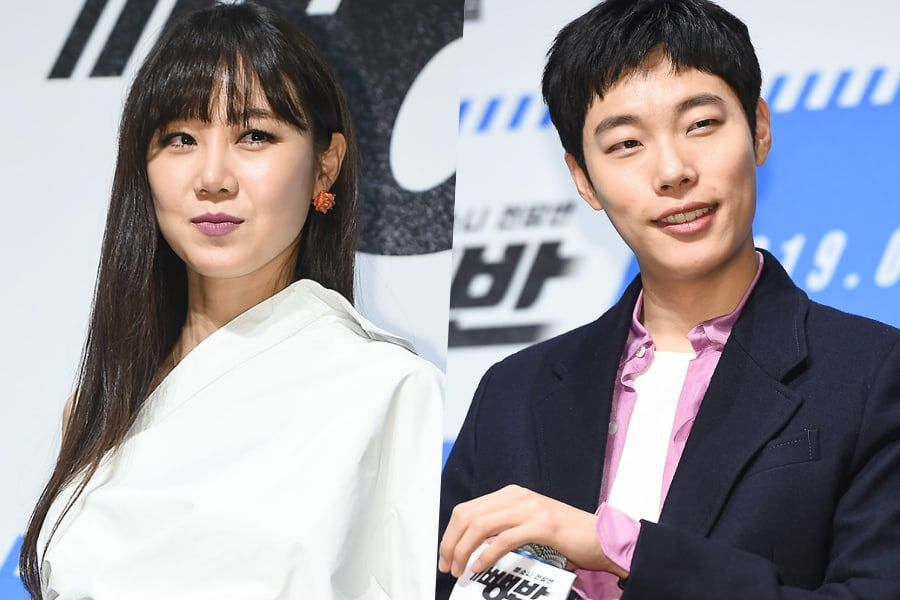 Gong Hyo Jin And Ryu Jun Yeol Share First Impressions Of Each Other
