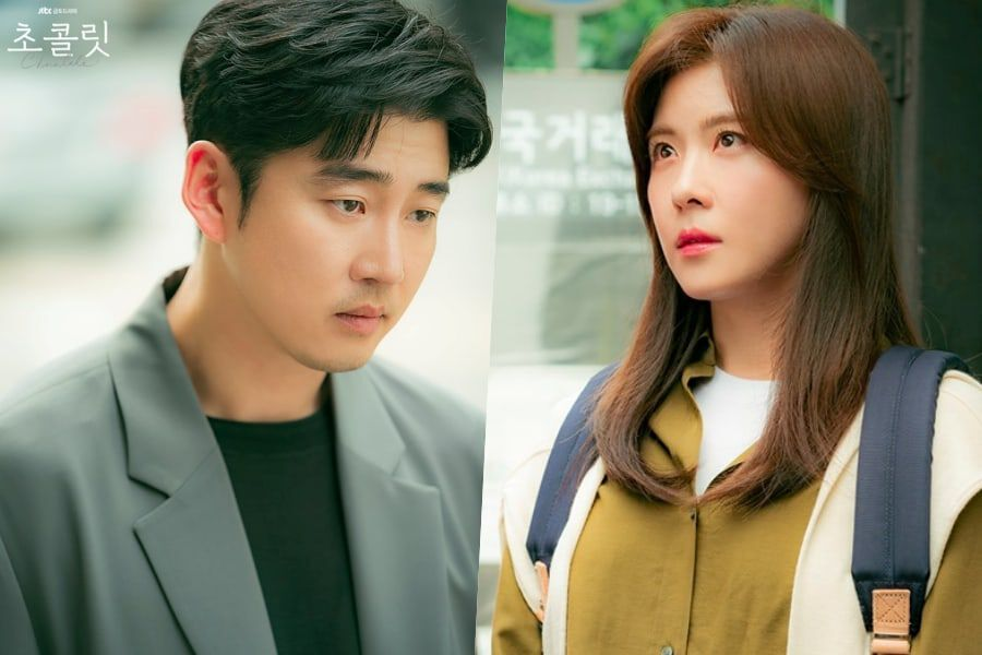 """Chocolate"" Hints At A Romantic Turn In Yoon Kye Sang And Ha Ji Won's Relationship"
