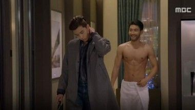 Siwon Going Shirtless: Elle était jolie