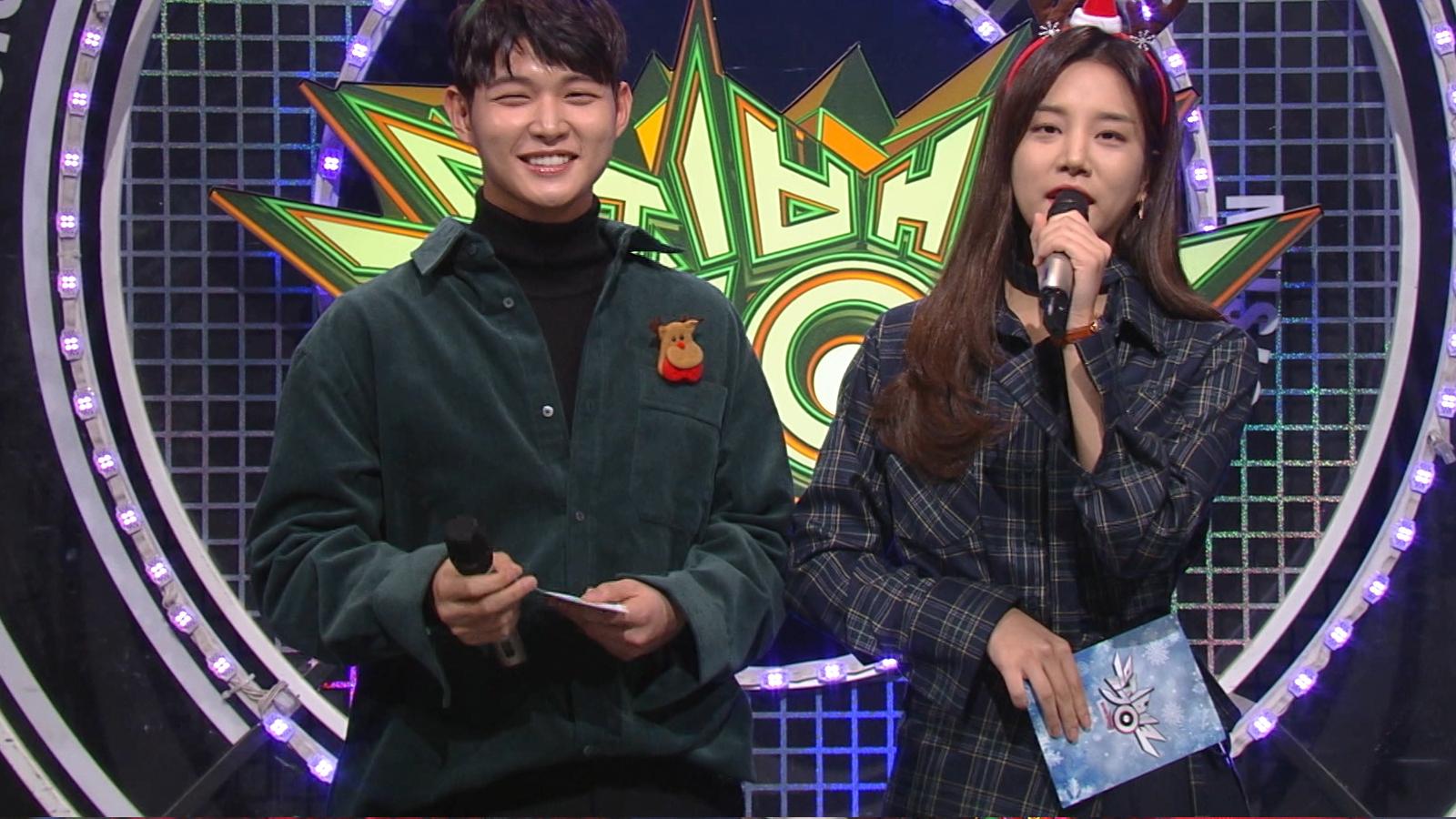Music Bank K-Chart Episode 912