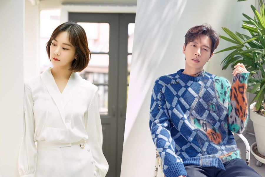 Han Ji Eun And Park Hae Jin Currently In Discussions To Lead In New MBC Drama
