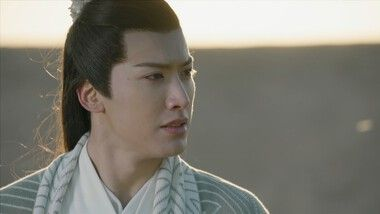 Legend of Fuyao Episode 40