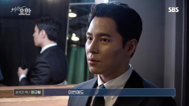 Interview 3: Lee Kyu Hyung: Doctor John