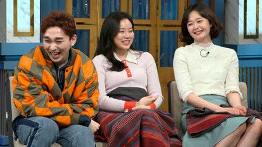 Happy Together Episode 578