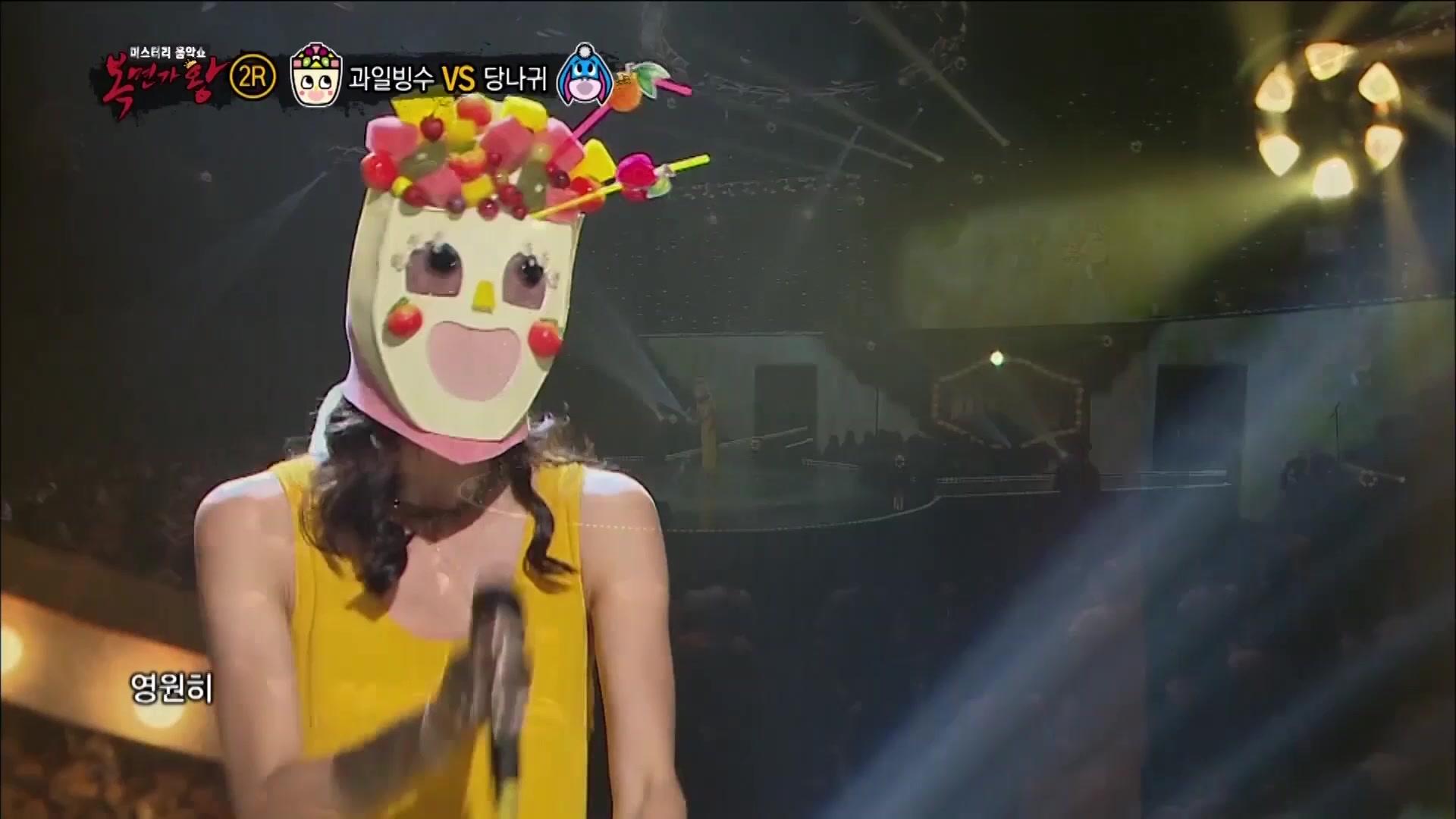 King of Masked Singer Episode 122