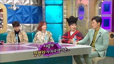 Radio Star Episode 551