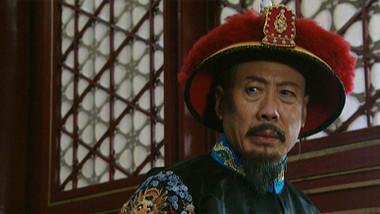 Yongzheng Dynasty