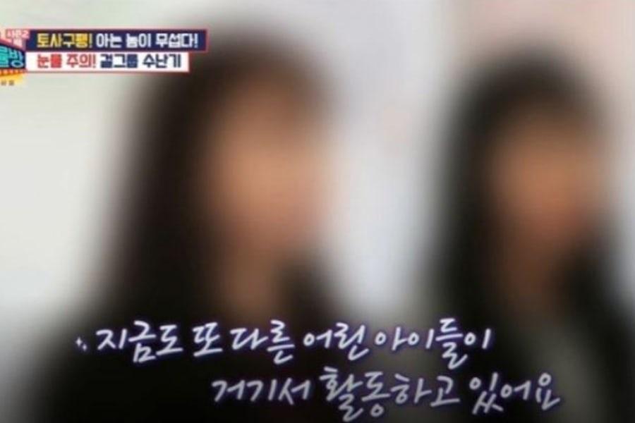 Dos ex miembros de un grupo femenino hablan sobre tratamiento inhumano en su agencia
