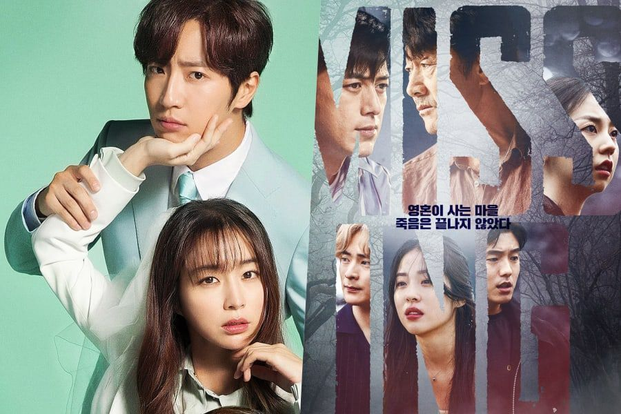 """Once Again"" Ends On Strong Finale Ratings As ""Missing: The Other Side"" Soars To New All-Time High"
