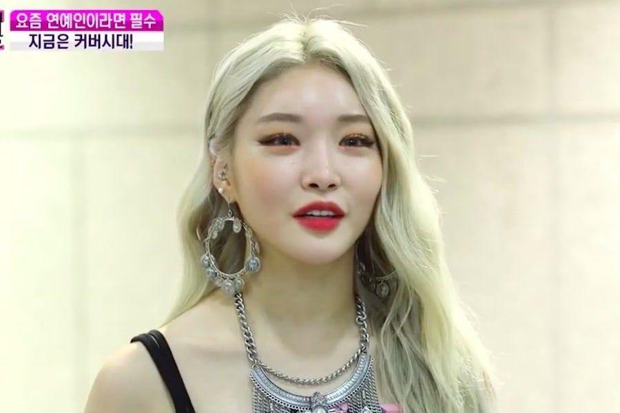 "Chungha Names The Most Memorable Idol Cover Of ""Gotta Go"""