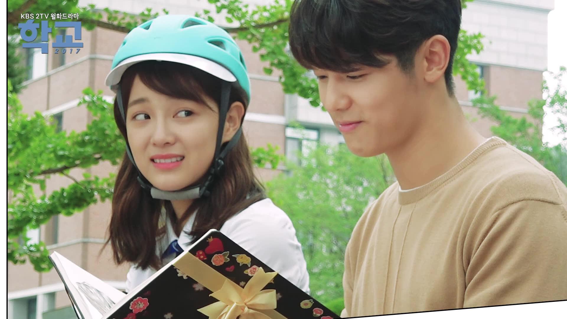 Behind the Scene 3: Gugudan Kim Sejeong: School 2017